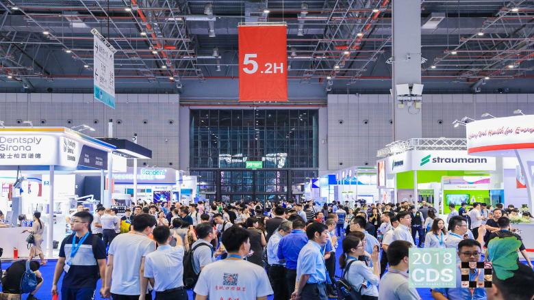 2019中国国际口腔设备器材博览会(CDS)开幕在即